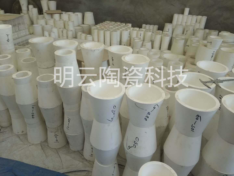 剛玉氧化鋁陶瓷異形件