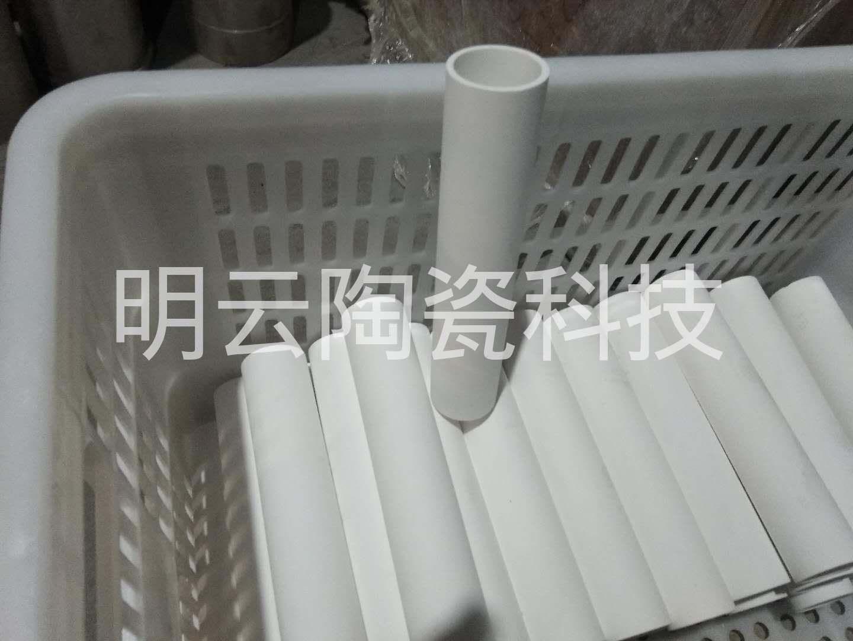 窯爐用高鋁剛玉護管套管